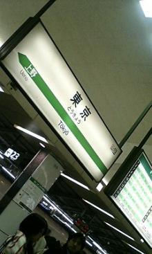 051127_2004~0001.jpg