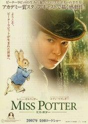 miss_potter_ver4