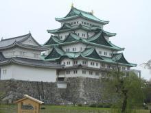 名古屋城だぎゃー