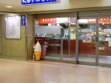 金沢駅白山そば屋