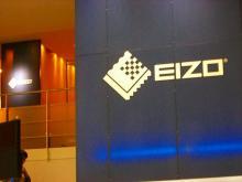 EIZOガレリア銀座ショールーム