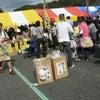 ゴミバスターズ(ごみ集めボランティア)がいないお祭り「富士市市民福祉祭り」へ行ってきましたの画像