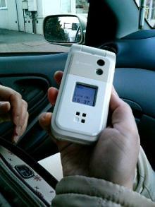 みき坊の携帯