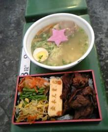 金本スタミナハラミ丼&赤星ラーメン