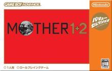 マザー1+2