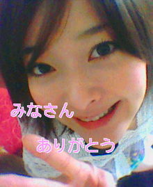 秋山実希オフィシャルブログ『MIKI JAM』powered by アメブロ-20081231171945.jpg
