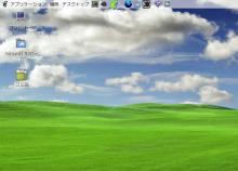 Vine Linux 4.2(あめぶろ)-vine