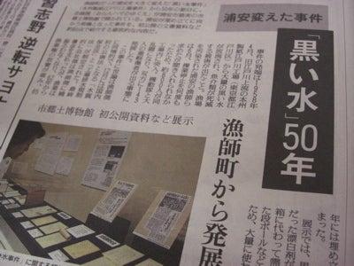 黒い水事件 | 森田釣竿オフィシャルブログ「漁港 森田釣竿の航海日誌2 ...