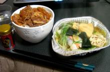 HIKAKIN Official Blog-夕飯