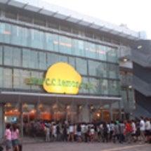 C.C.Lemonホ…