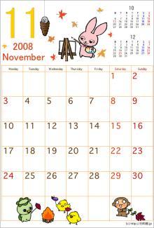 2008年11月カレンダーb