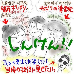 ノビアクビセヨ-2009021403