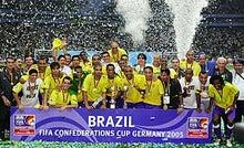コンフェデ2005・ブラジル優勝
