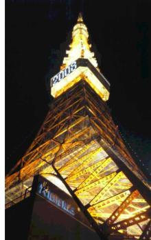 東京タワー☆全景♪2008.1.2