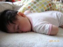 寝てるタックル
