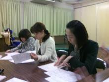 星遊会2009*通信-2/25事務局-004