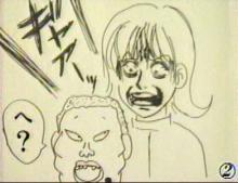 中川翔子の漫画1