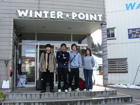 下スキー2007_2