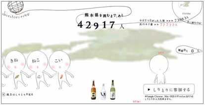 アドマン2.0@デキる広告マンの作り方