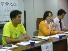 萌黄之座2006_02