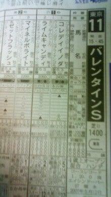 浜田伊織のブログ-NEC_0043.jpg