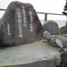 卒業旅行in屋久島