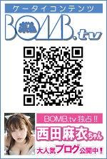 BOMB.tv