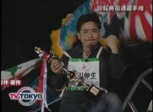 TVチャンピオン2