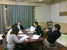 星遊会2009*通信-2/25事務局-001