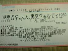 TS310580.JPG