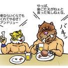 史上最大の陸生肉食獣~アンドリューサルクスの記事より
