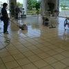 タイル床の洗浄の画像