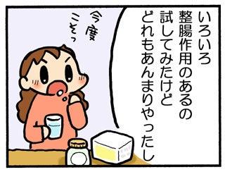 プクリン日記 ~子育てマンガ奮闘記~-3回目_8.jpg