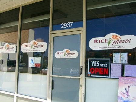 Campbell, CA ~ベイエリアでの暮らし~-Rice Heaven