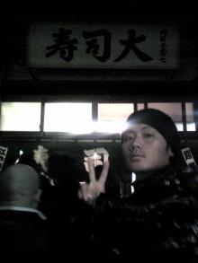 sushidai