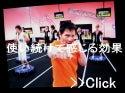QVCチャンネル