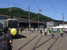市電フェス1
