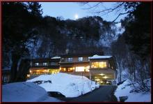 ロフトで綴る山と山スキー-中の湯温泉