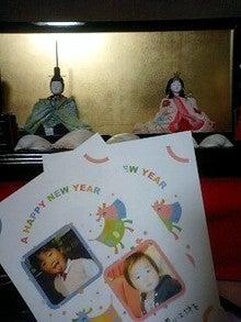 yukari diary-090208_2328~0001.jpg