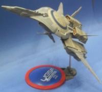 「ギャラクシアン3」より「重戦闘艇ドラグーン」
