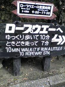 20080331101245.jpg