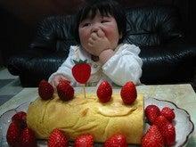 ケーキ、ケーキ♪