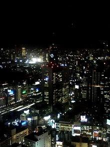 STAR TOKYO.jpg