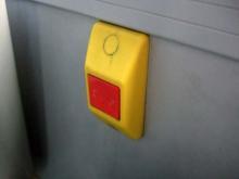 お宝広告館 【まれにみるみれにあむ】-バスの停止チャイムのボタン