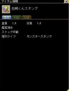 tetukoのブログ