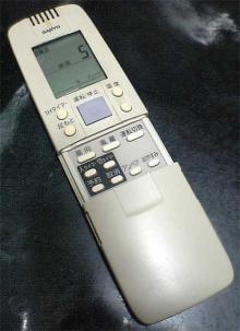 RCS-GA6