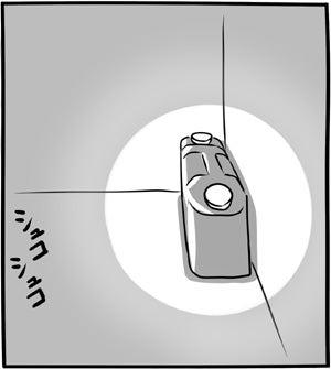 0015-31_ある