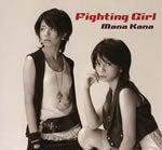 2nd SINGLE 「Fighting Girl」