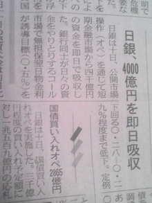 20081111230937.jpg