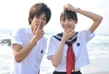 布川敏和 オフィシャルブログ 「日々是好日」Powered by Ameba